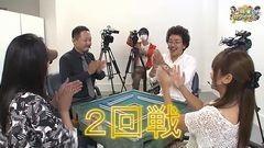沖と魚拓の麻雀ロワイヤル RETURNS 第32話/動画