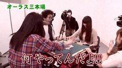 沖と魚拓の麻雀ロワイヤル RETURNS 第51話/動画