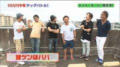 #8 やりますか/スーパー海物語JAP/蒼天2/強敵/動画