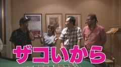 #12 のるそる/ルーレット/動画
