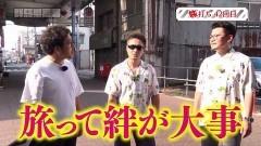 #83 旅打ち/ツイドラ/スードラ/PA牙狼GOLDSTORM翔/動画