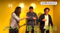 #91 旅打ち/逆シャア/トキオブラック/動画