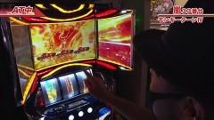 #593 嵐・梅屋のスロッターズ☆ジャーニー/東京都★前編/動画
