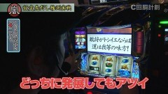 #66 スロじぇくとC/まどマギA/北斗の拳 強敵/政宗2/動画