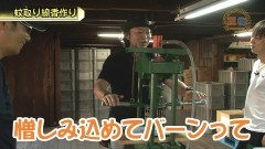 #485 嵐・梅屋のスロッターズ☆ジャーニー/和歌山県★後編/動画