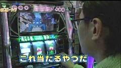 #81 パチスロ〜ライフ武蔵境★前編/動画
