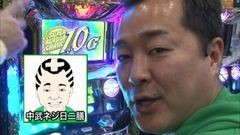 #122 黄昏☆びんびん物語/CRアントニオ猪木〜399ver./動画