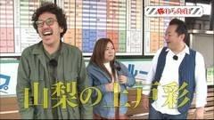#11 旅打ち/ハーデス/ハナビ/サンダーVリボルト/動画