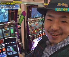 #124 S-1GRAND PRIX�「9th Season」準決勝Bブロック前半/動画