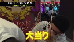 #345 オリジナル必勝法セレクション/PヤッターマンVVV/P義風堂々2/動画