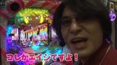 #77 ビジュR1/CRキューティーハニー/動画