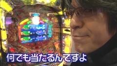 #80 ビジュR1/ちょいパチ 大海物語スペシャル39/動画