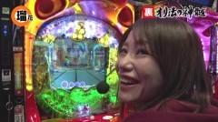 #17 オリジナル必勝法セレクション/彼岸島/慶次2/猪木 打てばわかるさ/動画