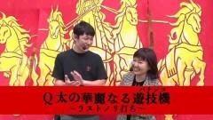 #124 オリジナル必勝法セレクション/北斗無双/大海4/慶次2漆黒/動画