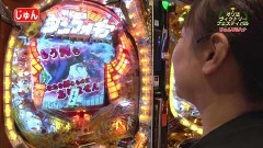 #136 オリジナル必勝法セレクション/北斗無双/シンフォギア/AKB3/動画