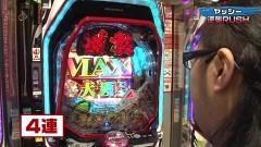 #159 実戦塾/逆シャア/新・必殺仕置人/真・怪獣王ゴジラ/大海4アグネス甘/動画