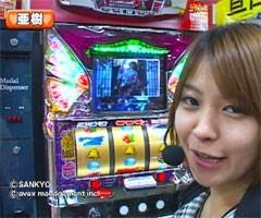 #60レディースバトル〜二階堂が挑戦〜はるちゃん/エミ★後編/動画
