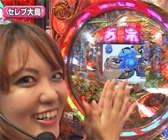 #63レディースバトル〜二階堂が挑戦〜セレブ大鳥/ヒラヤマン★前編/動画