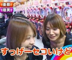 #72レディースバトル 二階堂が挑戦青木裕子/青山りょう★後編/動画