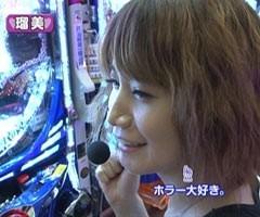 #89レディースバトル 二階堂が挑戦エミ/あずみ★前編/動画