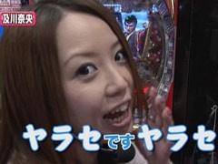 #92レディースバトル 二階堂が挑戦及川奈央/かおりっきい☆★後編/動画