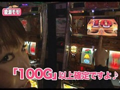 #94レディースバトル 二階堂が挑戦あやねぇ/綾瀬モモ★後編/動画