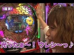 #95レディースバトル 二階堂が挑戦セレブ大鳥/ヒラヤマン★前編/動画