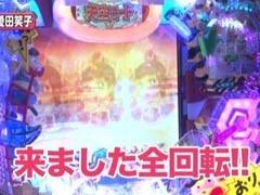 #112レディースバトル 二階堂が挑戦青山りょう/愛田笑子★後編/動画