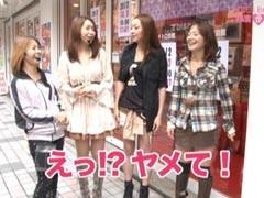 #117レディースバトル 二階堂が挑戦和泉由希子/宮内こずえ/動画