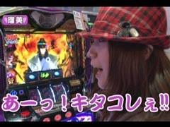 #123レディースバトル 二階堂が挑戦乱/相馬ルイ/動画