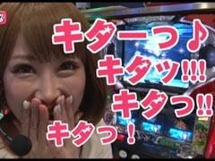 #130レディースバトル 二階堂が挑戦山内菜緒/清原ゆきな/動画