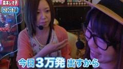 #131レディースバトル 二階堂が挑戦かおりっきぃ☆/森本レオ子/動画