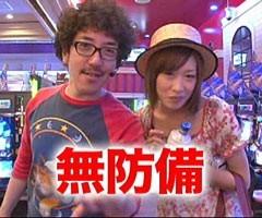 #30黄昏☆びんびん物語新海アグネス/パチスロボトムズ/緑ドンVIVA!/動画