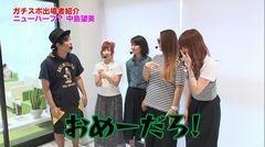 #8 ガチスポ/戦艦ヤマトONLY/モモキュン3 /北斗無双/動画