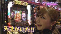 #30 ガチスポ/ ルパンEnd/不二子におまかせ/わんパラ/動画