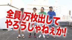 #185 黄昏☆びんびん物語/凱旋/ハーデス/ヱヴァ12/動画