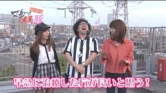 #8 マネメス豚2/金の花満開/真・北斗無双/動画