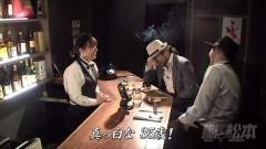 #87 嵐と松本/モグモグ風林火山 全国/沖ドキ/番長3/動画