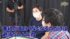 沖と魚拓の麻雀ロワイヤル RETURNS 第292話/動画