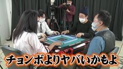 沖と魚拓の麻雀ロワイヤル RETURNS 第300話/動画