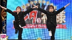 エンタの神様 大爆笑の最強ネタ大大連発SP 2015/7/19放送/動画