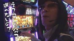 #199 おもスロ/スロAKB48バラ/ガルパン/ロイヤルロード/動画