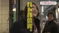 #3 旅打ち/CRフィーバーマクロスフロンティア2/凱旋/動画
