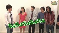 沖と魚拓の麻雀ロワイヤル RETURNS 第69話/動画