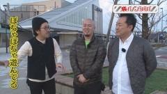 #45 旅打ち/バーサス/CR悪代官 赤鬼X/動画