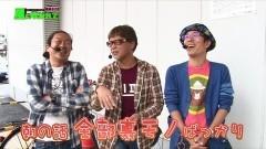 #73 あるていど風/ヴヴヴ/ミルキーバー/ハーデス/動画