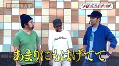 #66 旅打ち/CR聖戦士ダンバイン/動画