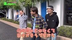 #77 あるていど風/HEY!鏡/押忍!番長3 /動画