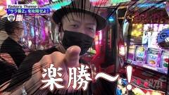 #114 嵐と松本/押忍!サラリーマン番長2/動画