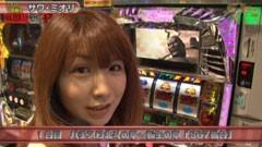 #246 S-1GRAND PRIX 「17th Season」1回戦Bブロック前半/動画